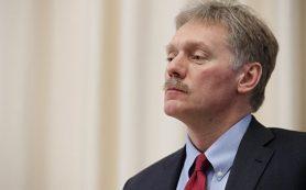 Путин готов комментировать курс рубля, но не публично, сообщил Песков