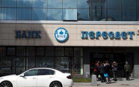 Банк «Открытие» потерял 2,6 млрд руб. в «Пересвете»