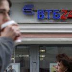 ВТБ 24 снижает ставки по кредитам наличными