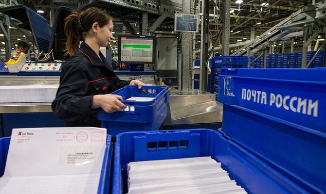 ФАС признала «Почту России» нарушившей закон о защите конкуренции