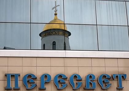НПФ «Стройкомплекс» вложил в «Пересвет» почти 1 млрд рублей