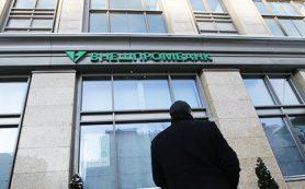 Экс-владельцы Внешпромбанка перед его крахом вывели 3 млрд рублей, поступившие на спасение банка