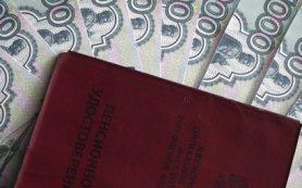 Бинбанк будет кредитовать неработающих пенсионеров