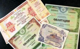 Минфин: ОФЗ для населения не помогут уклоняться от налогов