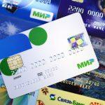 Инвесторы готовы вложить в крымскую экономику 290 млрд рублей