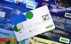 КС Банк начнет эмиссию новых видов карт «Мир» в связи со спросом крымских предпринимателей