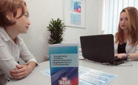 Минздрав объяснил разницу тарифов ОМС на медицинскую помощь в регионах