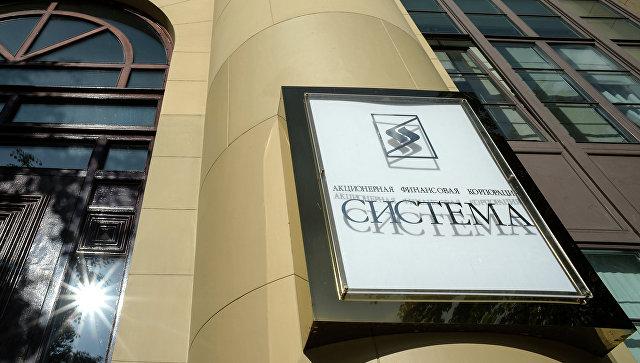 Капитализация АФК «Система» упала более чем на $1,1 млрд