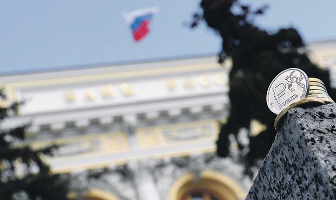 Центробанк верит в стабильность рубля