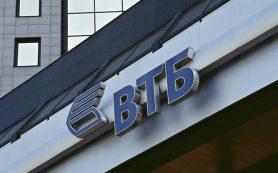 ВТБ разработал комплексную программу для акционеров