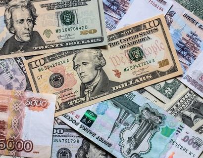 Официальный курс евро вырос на 1,5 рубля, доллара — на 97 копеек