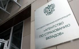 АСВ оспорило выдачу 750 млн рублей банком «БФГ-Кредит» бывшим акционерам