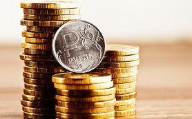 Алтынбанк понижает ставки по трем вкладам