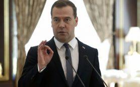 Медведев дал задание написать закон о повышении МРОТ до прожиточного минимума