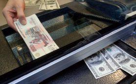 Неприятный сюрприз для туристов: Банк России резко повысил курс валют