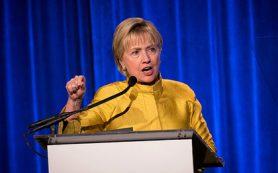 Клинтон собралась профинансировать группы сопротивления Трампу