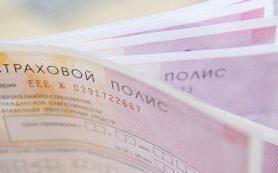 Страховщики оценили потенциальный убыток от ОСАГО к концу 2017 года в 21 млрд рублей