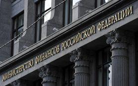 Минфин будет информировать ЦБ о запретах на российские платежные сервисы за рубежом