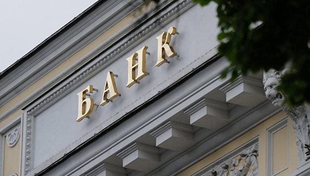 ЦБ беспокоит мягкость наказания банкиров за подделку отчетности