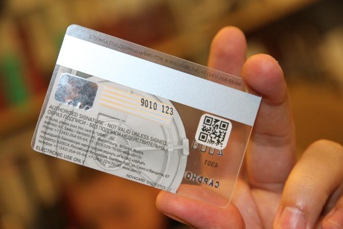 Сбербанк снизил процентные ставки по кредитным картам
