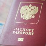 Правкомиссия поддержала повышение пошлины на загранпаспорта до 5 тысяч рублей
