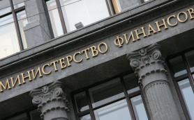 Минфин может 23 июня разместить суверенные евробонды на $3 млрд