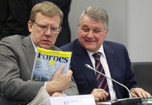 Холдинг ACMG опроверг переговоры о продаже Forbes