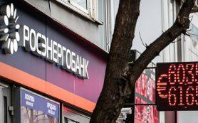 Входивший в сотню крупнейших банков Росэнергобанк признан банкротом