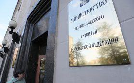 Штрафы для бизнеса в РФ в 2016 году снизились на 66 млрд рублей