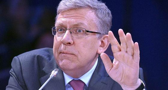 Кудрин советует уволить треть чиновников