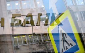 Банки стали чаще отказывать клиентам в обслуживании