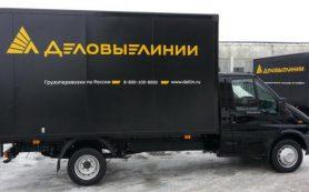 Почта России задержала крупную партию «серой» почты от коллекторов