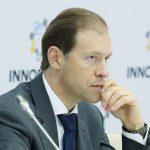 """Мантуров: Siemens подал иск против """"Технопромэкспорта"""" под давлением """"из-за океана"""""""