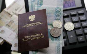 Кудрин: текущий внутренний спрос не обеспечивает рост экономики РФ на 3—4% к 2025 году