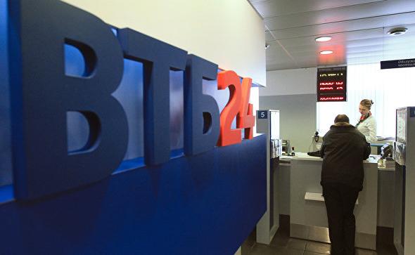 Банк ВТБ 24 сообщил о рекордной полугодовой прибыли по РСБУ — 32,6 млрд рублей