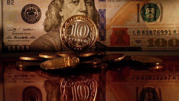 Доллар и евро подорожали к рублю