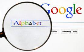 Чистая прибыль Alphabet совершила рекордное падение с 2008 года