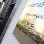 Госкомпаниям грозят санкции за нарушения продажи непрофильных активов