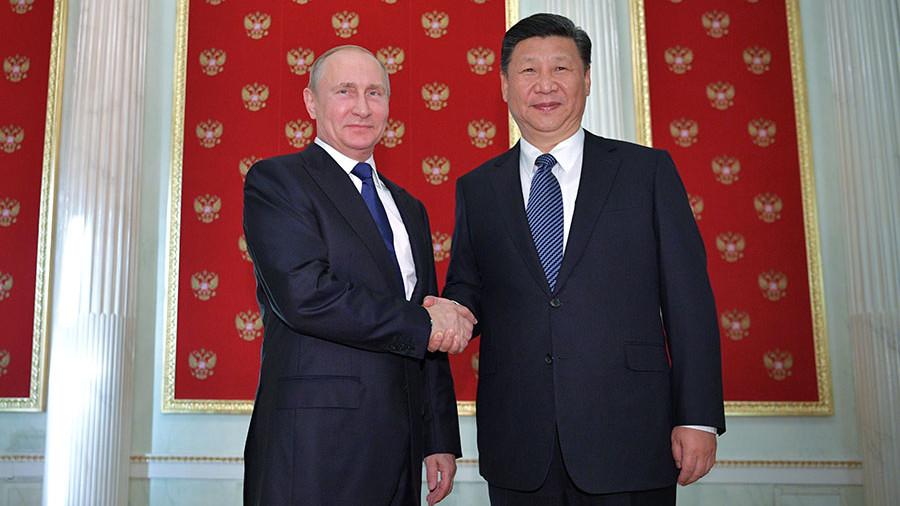 РФПИ и Российско-китайский инвестфонд подпишут соглашения на $12 млрд