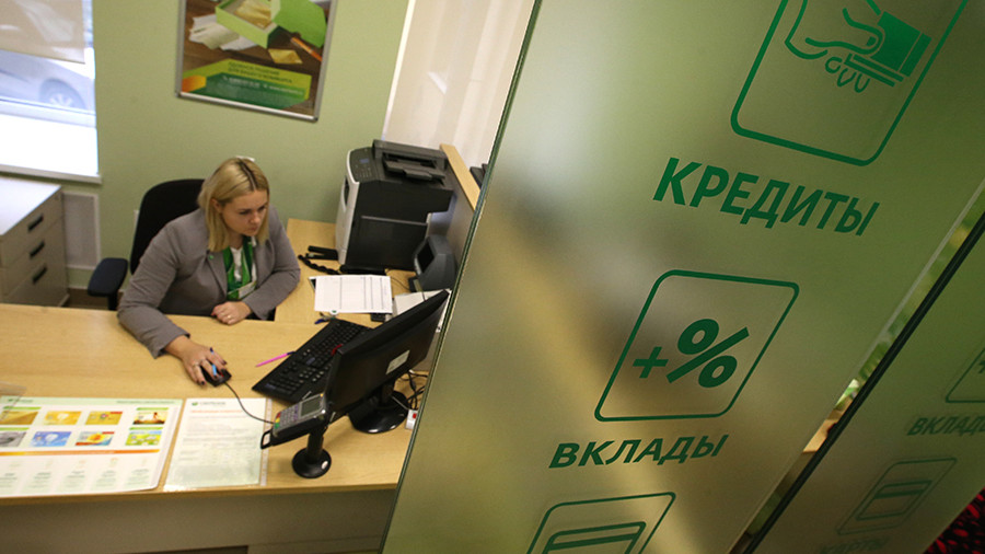 В Госдуме хотят ограничить сумму долга по потребительскому кредиту