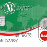 Нико-Банк начал выпускать дебетовые карты «Мир»