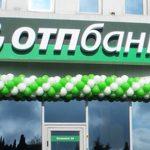ОТП Банк запустил мобильный банк для малого и среднего бизнеса