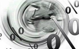 Центробанк сохранил ставки по специализированным инструментам рефинансирования