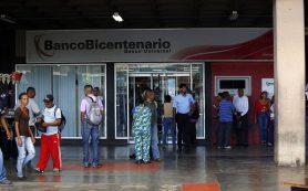 В Венесуэле «черный курс» доллара поднялся до исторического максимума