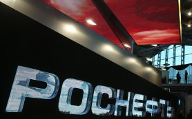 АФК «Система» попросила суд отложить рассмотрение иска «Роснефти»