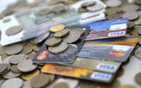 Банковская ассоциация «Россия» перестанет быть региональной