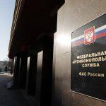 """ФАС установила сговор поставщиков компьютеров для ГАС """"Выборы"""""""