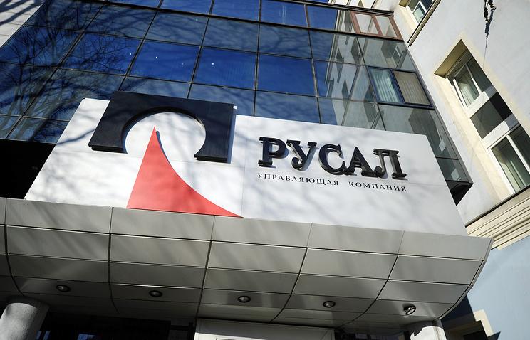 СБУ обвинила представителей «Русала» в уничтожении запорожского комбината в интересах РФ