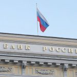 «Превышенцы» банка «Югра»: АСВ не может быть кредитором