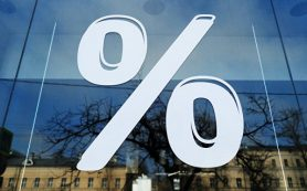 Эксперт: по итогам года портфель автокредитов в РФ может вырасти более чем на 8%